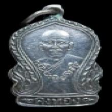 เหรียญเสมาหลังนางกวักหลวงพ่อเต๋รุ่นแรก(เนื้อเงิน)องค์ดารา