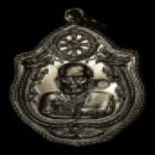 เหรียญมังกรคู่เนื้อทองแดง หลวงปู่หมุน ครับ