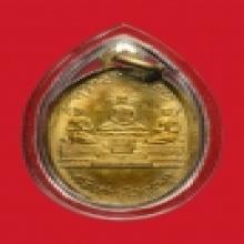 เหรียญชุมนุมเทวดา พิมพ์เล็ก