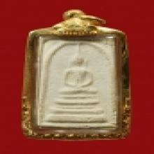 พระสมเด็จบบางขุนพรหม ปี 09 พิมพ์ฐานแซมใหญ่ เลี่ยมทอง สวย