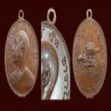 เหรียญพระอาจารย์ฝั่น งามเอก