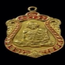 เสมา8รอบ เนื้อทองคำ ลงยาสีเดียว(องค์ที่ 2 )
