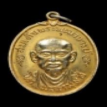 เหรียญสมเด็จโตปี 17 วัดใหม่อมตรส กะหลั่ยทอง(18)