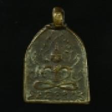 เหรียญหล่อชินราช ล.พ.หม่น
