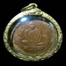 เหรียญแมงกะบี้ 2482 ลพ.เดิม วัดหนองโพ