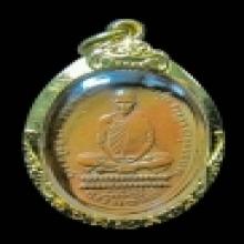 เหรียญ ลพ.เดิม วัดหนองโพ นิยม 2482