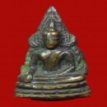 พระพุทธชินราช อินโดจีน พิมพ์สังฆาฎิยาวหน้านาง อกเลานูน