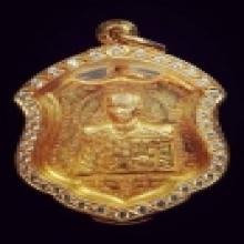 เหรียญกรมหลวงชุมพร / ออกปากน้ำปะแสปี 12 เนื้อทองคำ