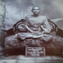 รูปถ่ายพระเจริญ จันทสิริ สายัณห์ อายุล่วงได้๕๒ปีเป็นที่ระลึก