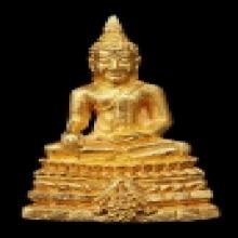 พระพุทธชินสีห์ ภ.ป.ร. ทองคำ (พระทนต์ในหลวง)