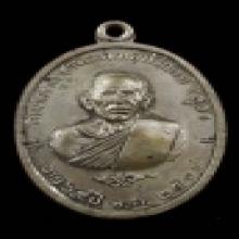 เหรียญสี่ยอด หลวงพ่อสุด วัดกาหลง ปี2514 ทองแดงกะไหล่เงิน