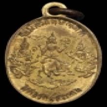 เหรียญชุมนุมเทวดา (เหรียญเล็ก)