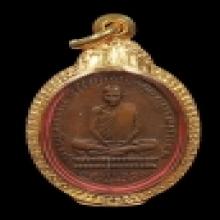 ตลับทองใส่เหรียญหลวงพ่อเดิม2482
