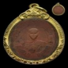 เหรียญรุ่นแรกหลวงพ่อฉุยวัดคงคาราม....โมมีไส้