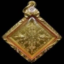 พระพรหมสี่หน้า(หน้าเล็ก)..ทองคำ..หลวงปู่ศรี(สีห์) วัดสะแก