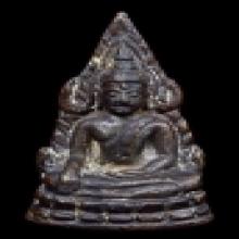 ชินราชอินโดจีน พิมพ์ สังฆาฏิสั้น หน้า เสาร์ห้า หมวด หน้าใหญ่