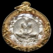 หลวงพ่อเอีย เหรียญลายฉลุ รุ่นสิบเจ็ด ปี พ.ศ.๒๕๑๙