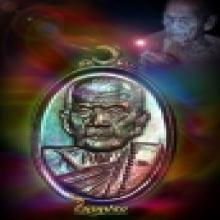 เหรียญเล็กหน้าใหญ่ หลวงปู่หมุน วัดบ้านจาน ปี43