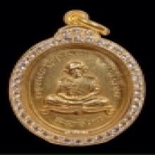 เจริญพร2(ไตรมาส) เนื้อทองคำ no. 6