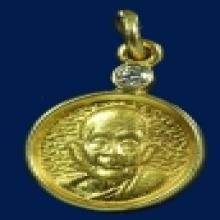 เหรียญกระดุมหลวงปู่ดูลย์เนื้อทองคำ