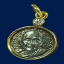 เหรียญกระดุมหลวงปู่ดูลย์เนื้อเงิน