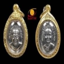 เหรียญเม็ดแตงหลวงปู่ทวด บล็อคธรรมดา ปี 2508