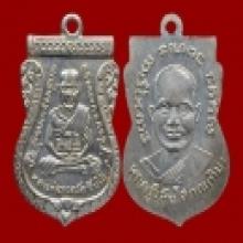 เหรียญหลวงปูทวดรุ่น3กะหลั่ยเงิน พ.ขีด6ชายนิยม แชมป์