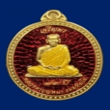 เหรียญเจริญพรทองคำลงยามีจาร หลวงตาบุญหนา ธมฺมทินฺโน