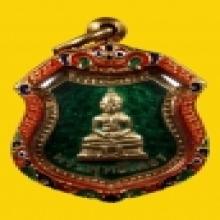 เหรียญ ลพ.โสธร ปี ๒๔๙๗ (นิยม)