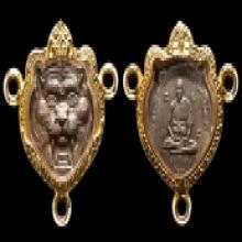 เหรียญหน้าเสือหลวงพ่อเปิ่น วัดบางพระ ปี 2523