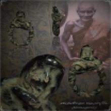 แหวนพิรอด หลวงปู่ยิ้ม ยุคต้น วัดหนองบัว จ.กาญจนบุรี
