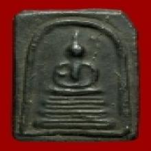 สมเด็จวัดวิหารเบิก พัทลุง ปี2485
