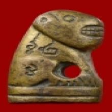 เสือลพ.วงศ์ วัดปริวาส รุ่น1