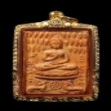 พระพุทธนฤมิตรโชค (กวางเล็ก) ลพ.จรัญ วัดอัมพวัน