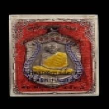 ๓๐ กว่าปีในกล่องเดิม เสมาเนื้อเงิน ลป.ทิม ลงยา ๓ สี