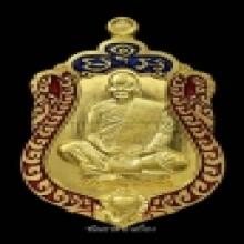 เหรียญเสมาคชสารให้ลาภ ท่านพ่อมนัส มนฺตชาโต เนื้อทองคำ No.50