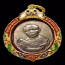 เหรียญห่วงเชื่อมเนื้อเงินหลวงปู่ทิม อิสริโก วัดละหารไร่