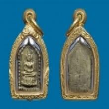 ๙ เหรียญหล่อพระพุทธมังคโล วัดอนงค์ หลังจารหลวงพ่อแฉ่ง ๙