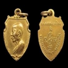 เหรียญหน้าวัว ลพ.เงิน วัดดอนยายหอม