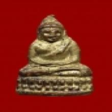 พระชัยวัฒน์สุจิตโต ปี2495 น้ำทองกระจาย