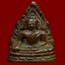 ชินราชอินโดจีน พิมพ์ สังฆาฏิยาว หน้า พระพุทธ