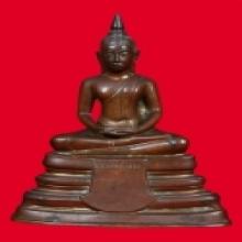 ล.พ โสธร บูชา รุ่นแรก ปี 2497 องค์ดารา...