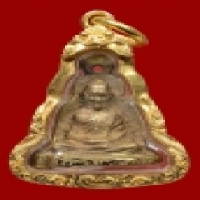 หลวงพ่อทบ พิมพ์ระฆังเล็กหลังเรียบ ปี 2505