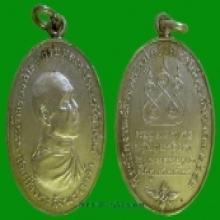 เหรียญพระรูปสมเด็จพระสังฆราชเจ้า กรมหลวงชินวรฯ พ.ศ. ๒๔๘๒ ครั