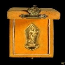 เหรียญปางลีลา 25 พุทธศตวรรษ เนื้อทองคำ