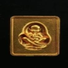 กุมารดูดทรัพย์ อ.ไพรวัลย์ วัดหาดทรายแดง