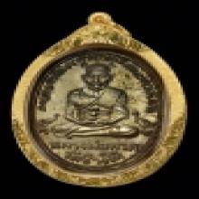 เหรียญหลวงปู่ทวด รุ่น4 บล็อคช้างปล้อง เนื้อทองแดงกะไหล่เงิน