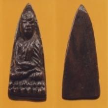พระหลวงปู่ทวด วัดช้างไห้ เตารีดเล็ก ปี 2505 อาปาเช่