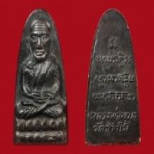 พระหลวงปู่ทวดหลังหนังสือ ปี 2505 บล๊อก ว.จุด