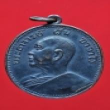 เหรียญอาจารย์ฝั้นรุ่น25
